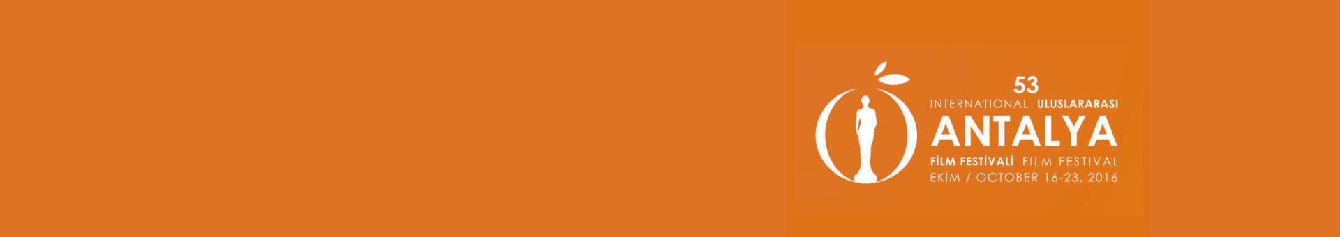 安塔利亞金橙國際電影節